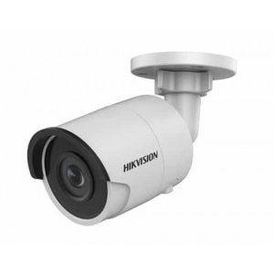 Hikvision-DS-2CD2025FHWD-I-2-8mm