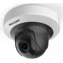 Hikvision_DS-2CD2F42FWD-IS2.8mm