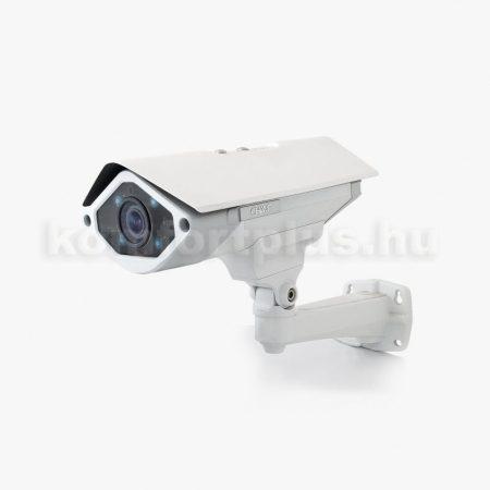 Nuuo Champ BL5302 IP kültéri IP kompakt kamera